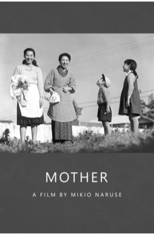 Mother (1952)