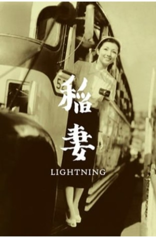 Lightning (1952)