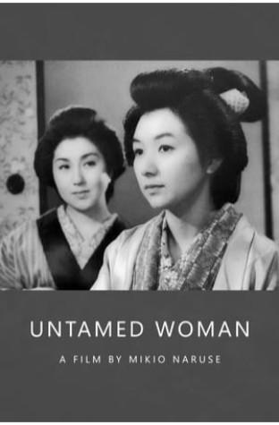 Untamed Woman (1957)