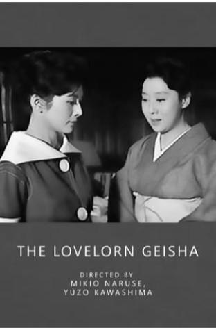 The Lovelorn Geisha (1960)