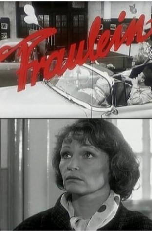 Fraulein - Ein deutsches Melodram (1986)