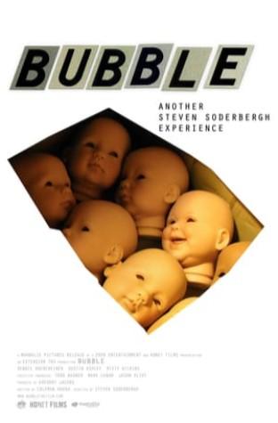 Bubble (2005)