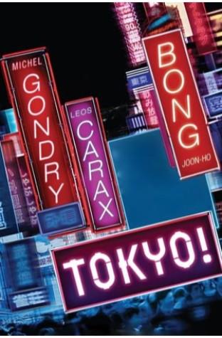 Tokyo! (2008)