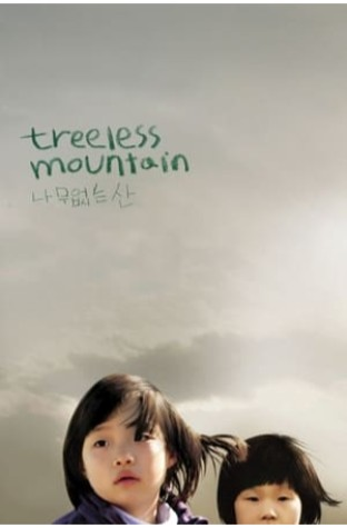 Treeless Mountain (2009)