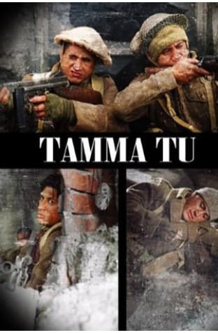 Tama Tū (2005)