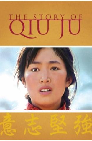 The Story of Qiu Ju (1992)