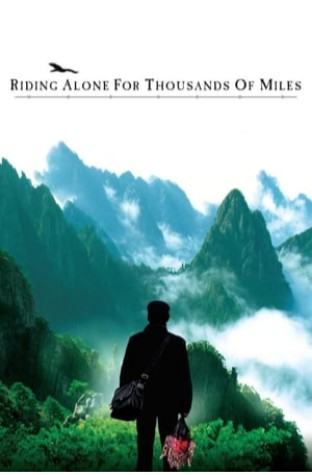 Riding Alone for Thousands of Miles (2005)