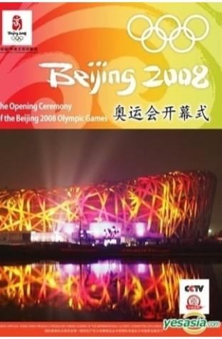 Beijing 2008: Olympics Opening Ceremony (2008)