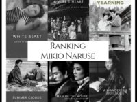 Ranking All Of Director Mikio Naruse's Movies