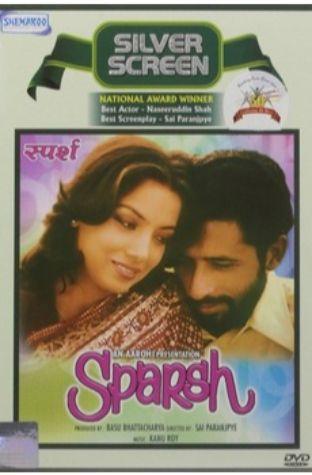 Sparsh (1980)
