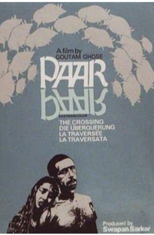 Paar (1984)