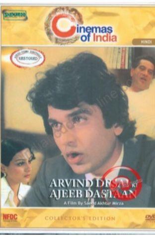 Arvind Desai Ki Ajeeb Dastaan (1978)