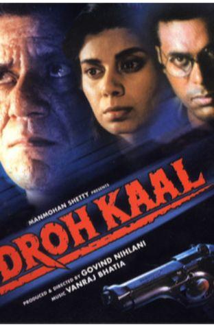 Droh Kaal (1994)