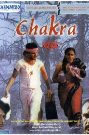 Chakra (1981)