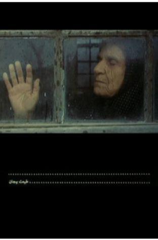 Still Life (1974)