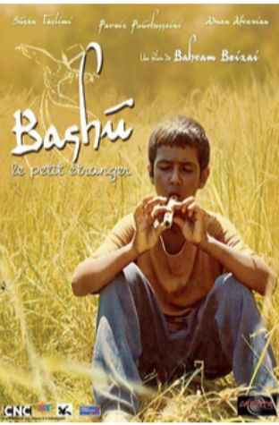 Bashu, the Little Stranger (1989)