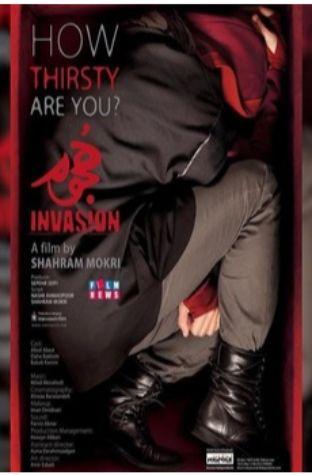 Invasion (2017)