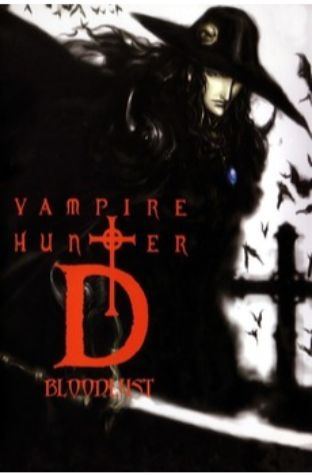 Vampire Hunter D: Bloodlust (2000)