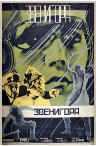 Zvenigora (1928)