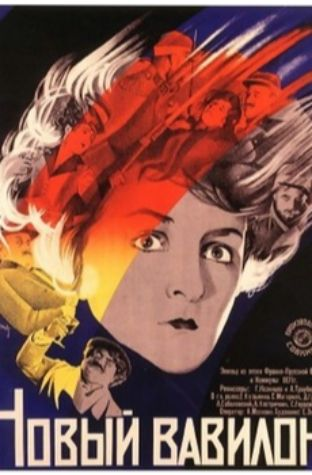 The New Babylon (1929)