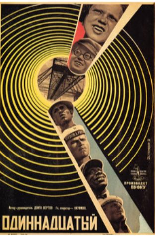 The Eleventh Year (1928)